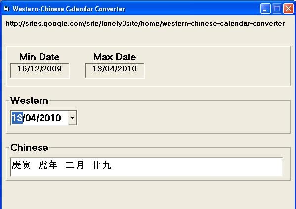 Western Chinese Calendar Converter Lonely3site