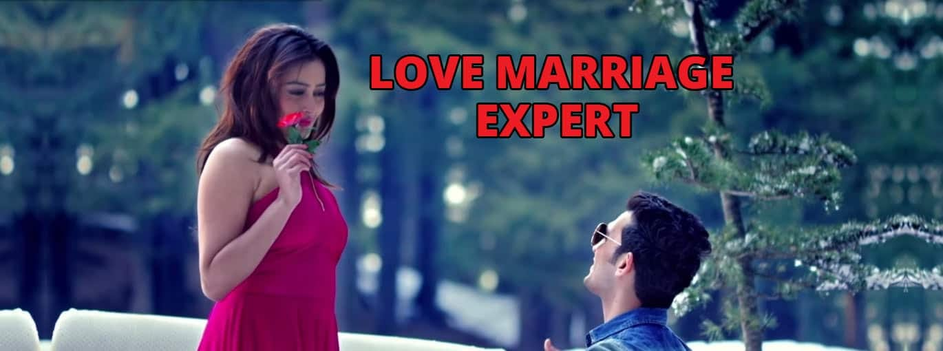 Love Inter Cast Marriage Problem Solution +91-6280852757 In Delhi