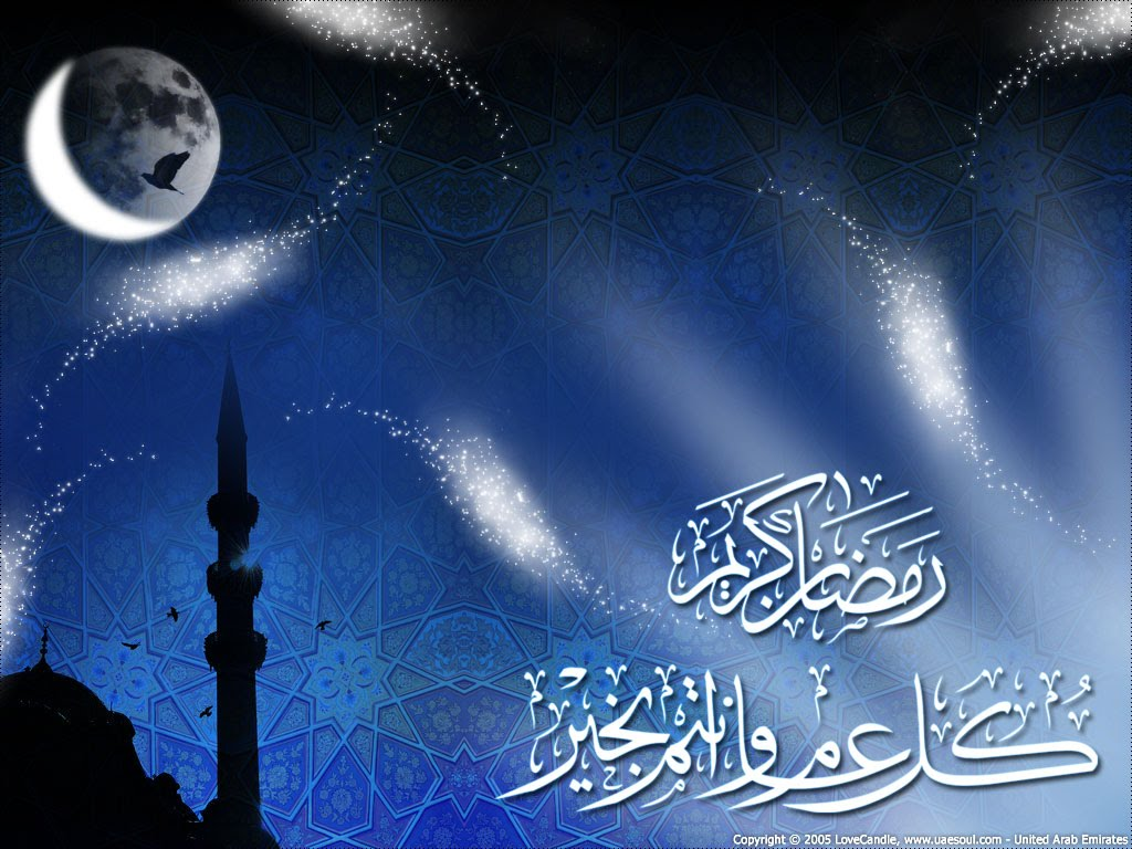 Ramadan Kareem Calligraphy With Moon and Mosque