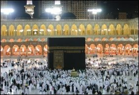 Closeup Shot Of The Kaabah