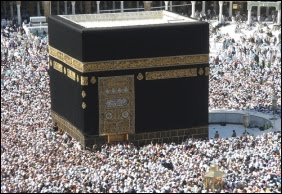 Getting Closer To The Kaabah Shareef