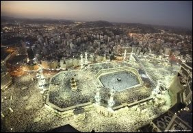 top quality makkah aerial shot