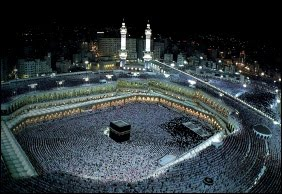 Aerial view of makkah at night