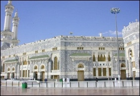 al-haram shareef from outside