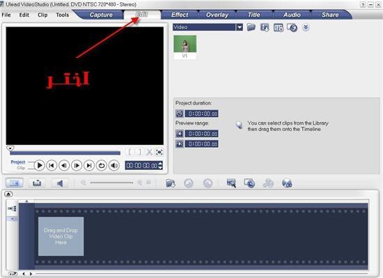 اقوى برنامج منتاج Ulead Video