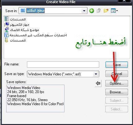 ���� ������ ����� Ulead Video