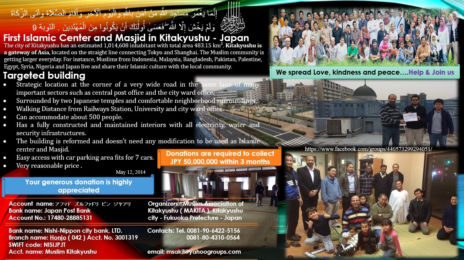 kitakyushu muslim dating site City of kitakyushu welcome to our reviews of the city of kitakyushu (also known as pick up artist woman) check out our top 10 list below and follow our links to read our full in-depth review of each online dating site, alongside which you'll find costs and features lists, user reviews and videos to help you make the right choice.