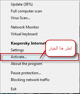 ������ ���� Kaspersky Internet Security a3.png