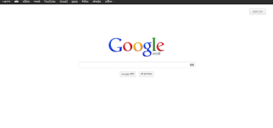 Google as Marathi Search Engine