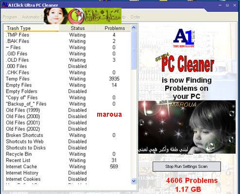 لتنظيف جهازك Click ultra cleaner mr1.jpg