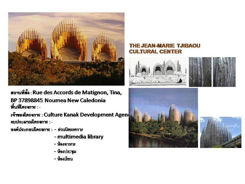 case study of tjibaou cultural center