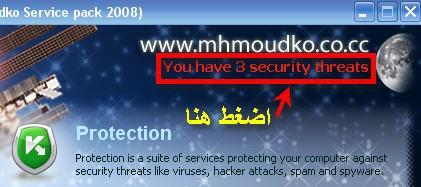 برنامج Kaspersky 2007 Internet Security 27.jpg