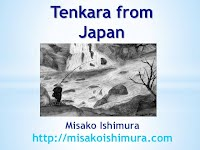 Tenkara History PP and DVD Presentation by Misako Ishimura