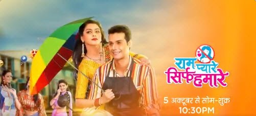 Ram Pyaare Sirf Humare Serial Title Song - Zee Tv
