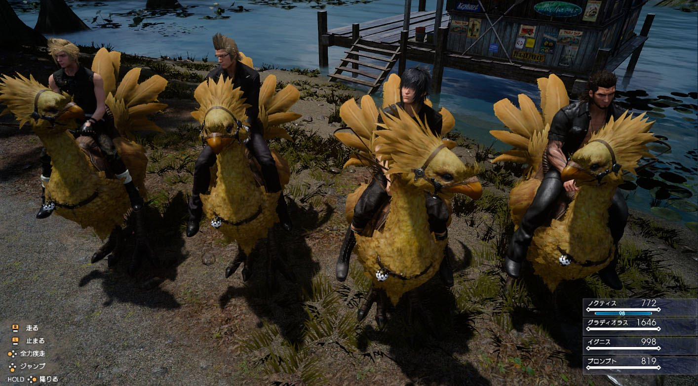 Final Fantasy XV Party Riding Chocobos