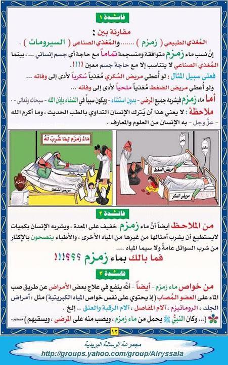 معجزة كبرى فى مكة والكعبة بالصور العلميه روعه / صور R11