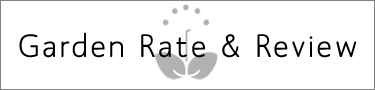Garden Rate And Review Blog