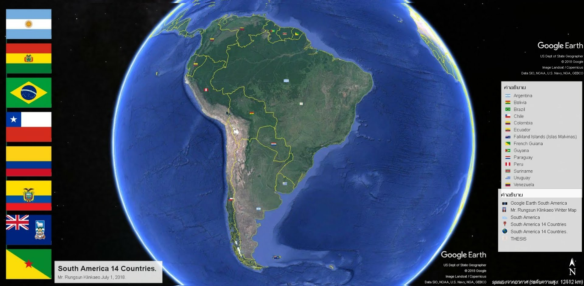 google map of south american countries
