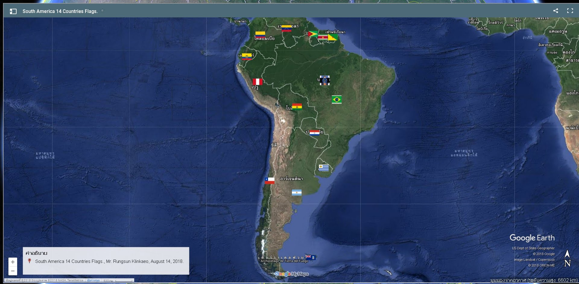 South America 14 Countries. - start.me