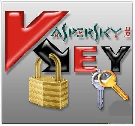 http://mr.tanto.googlepages.com/1208114835_1208099856_kaspersky-key.JPG