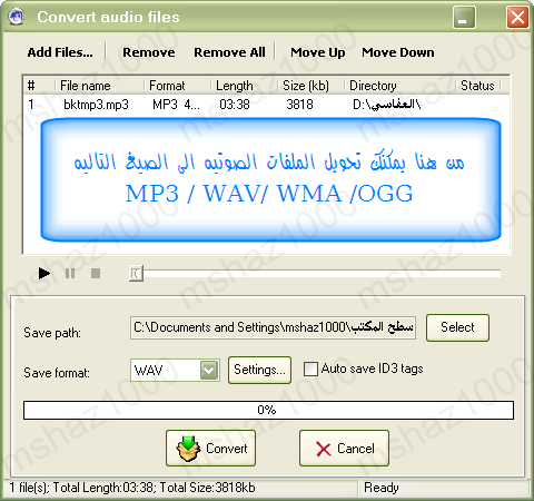 ������ ������ ���� ������ ������� Portable Mp3 Splitter Converter 2.7.2