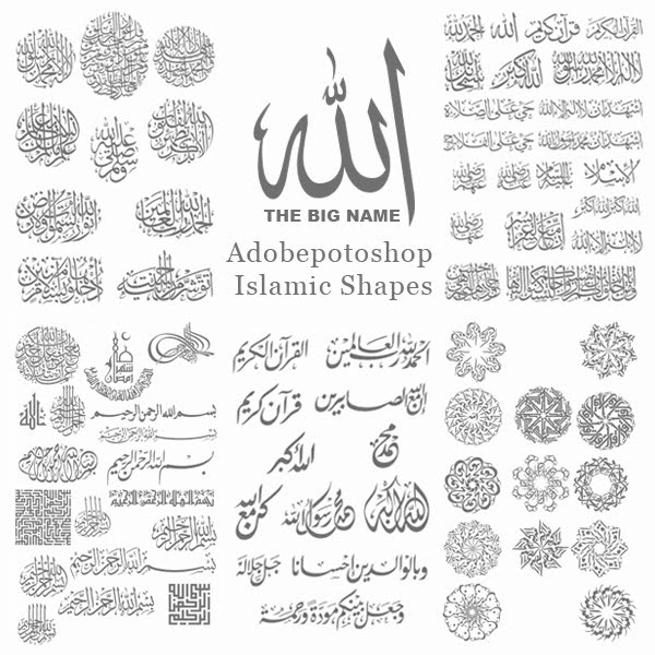 ���� ����� ������ ��������� ������ ������� �������� ������) ���� ������ IslamicShapes.jpg