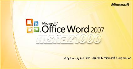 الان تعريب الاوفس Arabic Office 2007 بروابط سريعه مع الشرح Office0