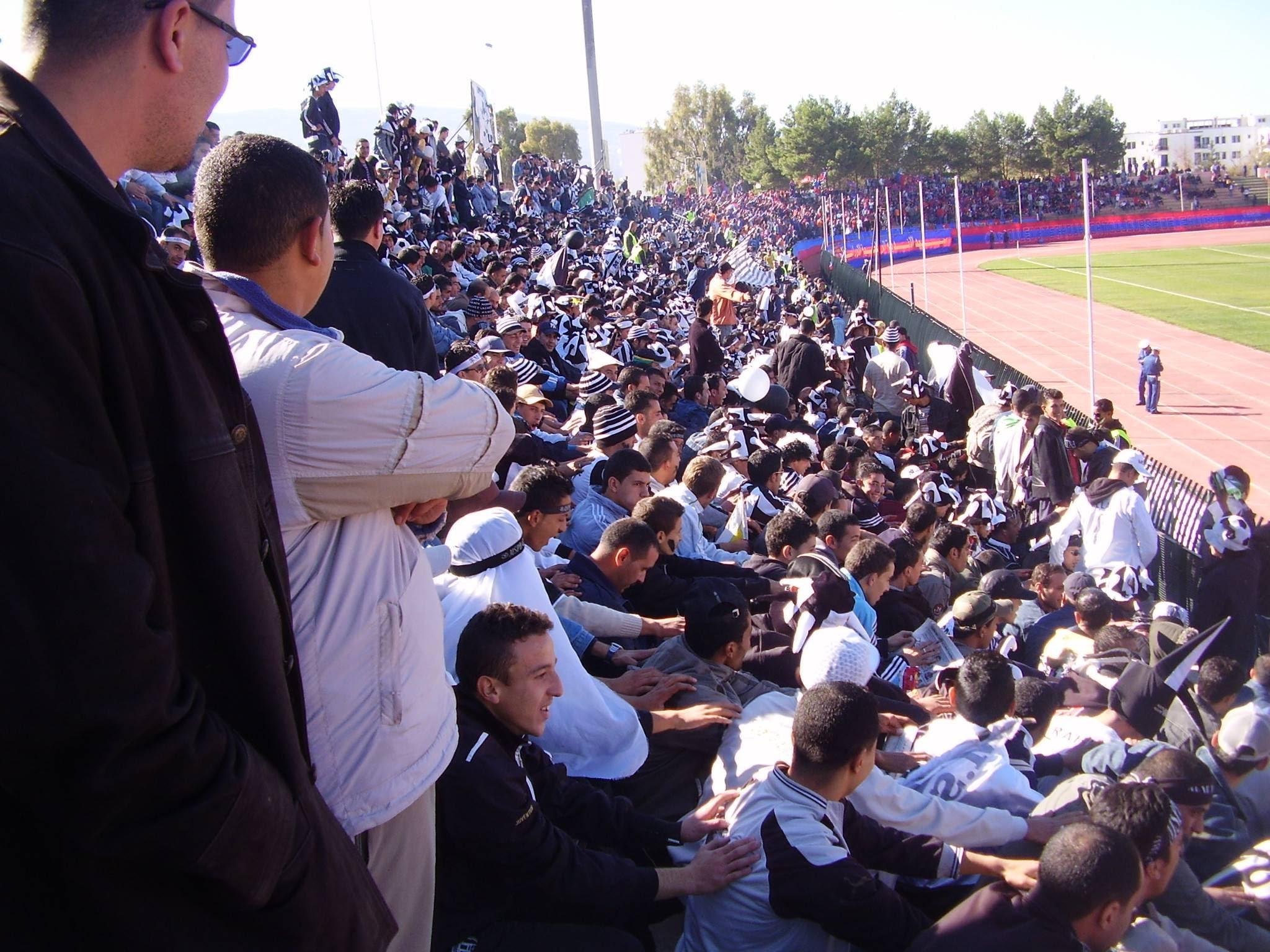 MSPB CAB 2007 Mouloudia Sportive Populaire De Batna
