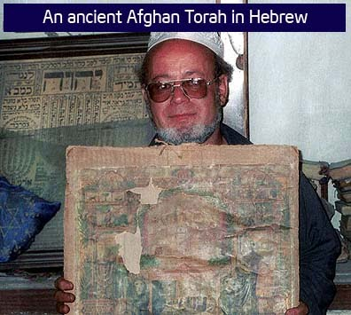 Hebrew and Israelite traditions and customs of the Afghans