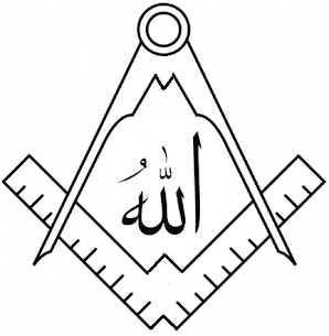 https://sites.google.com/site/muslimmasons/_/rsrc/1281838905521/home/MUSLIM%20MASONS%20PNG.png?height=305&width=281