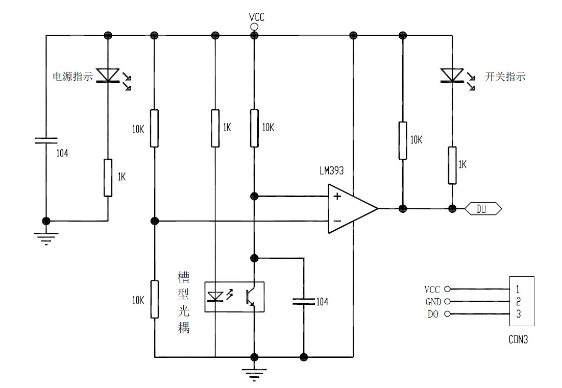 Spektrum Optical Rpm Sensor Wiring Diagram Free Download Opticalpickuptachometer Schematic Project 11 Infrared Speed Module Myscratchbooks Tachometer At