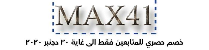 bb7551ca5 كوبون خصم نمشي ابراهيم عبدالرحمن – تجربتي