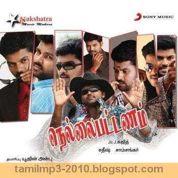Karuppu roja movie mp3 songs free download