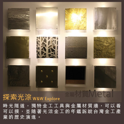 http://www.jewelrymuseumtaiwan.com/images/a.jpg