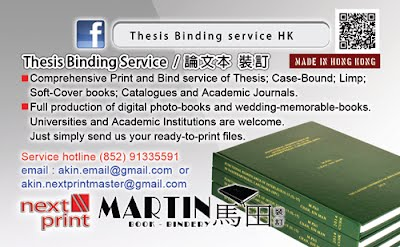 Us phd thesis