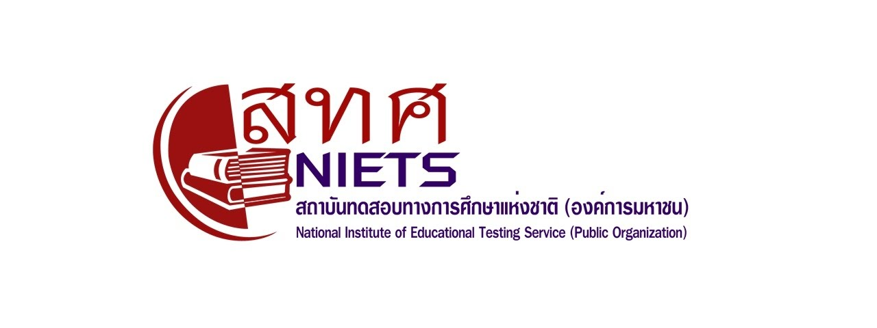 http://www.niets.or.th/th/