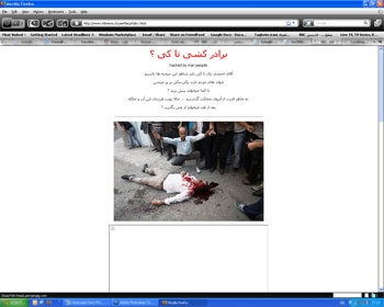 IRIB News hacked
