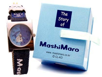 New MashiMaro Watch in Gift Box - MM905 MashiMaro905