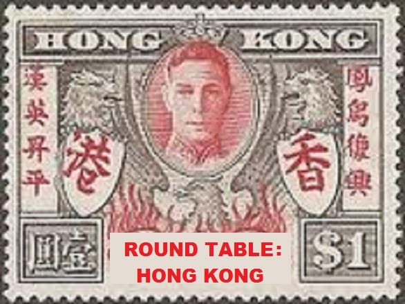 Nights of the Round Table Topic: Hong Kong