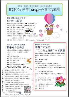 http://npoing.web.fc2.com/20163kitudoi.pdf