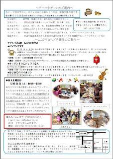 http://npoing.web.fc2.com/201612kokokara.pdf