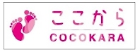 http://sign-kusaka.com/kensachi/kokokara.html