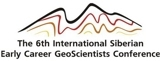 6th International Siberian Early Career GeoScientists Conference