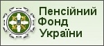 http://www.pfu.gov.ua/pfu/control/uk/index