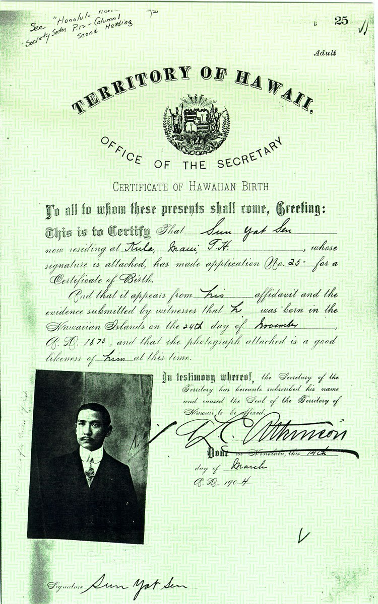 Obama short form birth certificate obamas hidden birth this was the application of sun yat sen and later he obtained the beautifully printed certificate of hawaiian birth above xflitez Choice Image