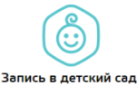 https://beta.gosuslugi.ru/10999/