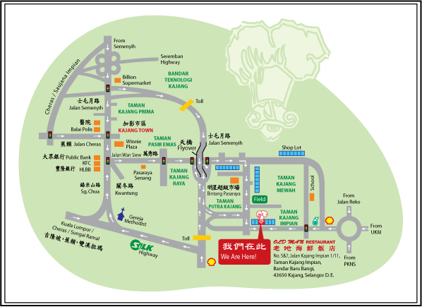Location Map - oldman restaurant kajang