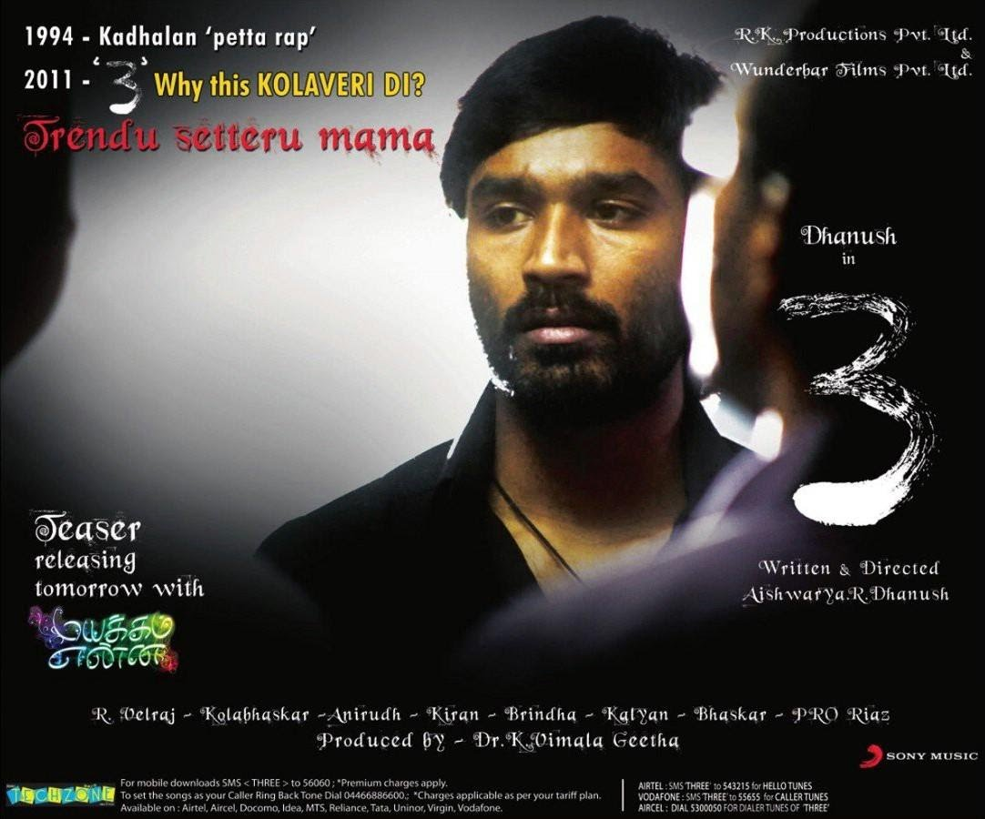 Tamil movie Songs Free download  OnlySongs.in
