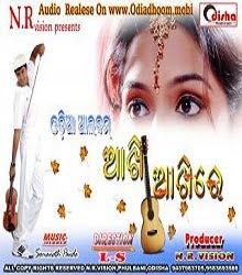 You want to oriya song download what are the free sites