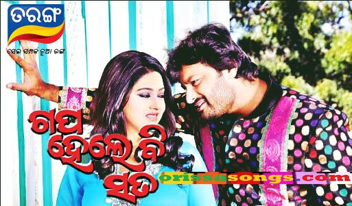 What is the site for downloading oriya songs on internet
